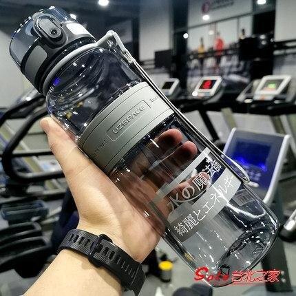 運動水杯 大容量健身運動水杯男大號大容量水壺戶外防摔學生杯子便攜創意個性