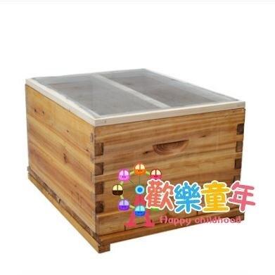 蜜蜂箱 蜂箱全套蜜蜂箱中蜂養蜂箱意蜂峰箱杉木巢框蜂具蜜蜂專用養蜂工具T【全館免運 75折鉅惠】