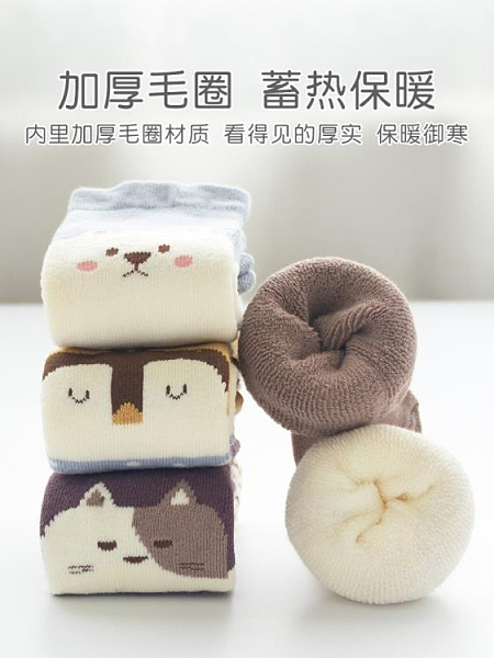 保暖嬰兒長筒襪秋冬季純棉