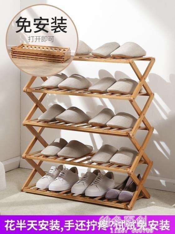 夯貨折扣!鞋櫃鞋櫃簡易家用家里人小鞋櫃宿舍女門口經濟型省空間折疊置物架