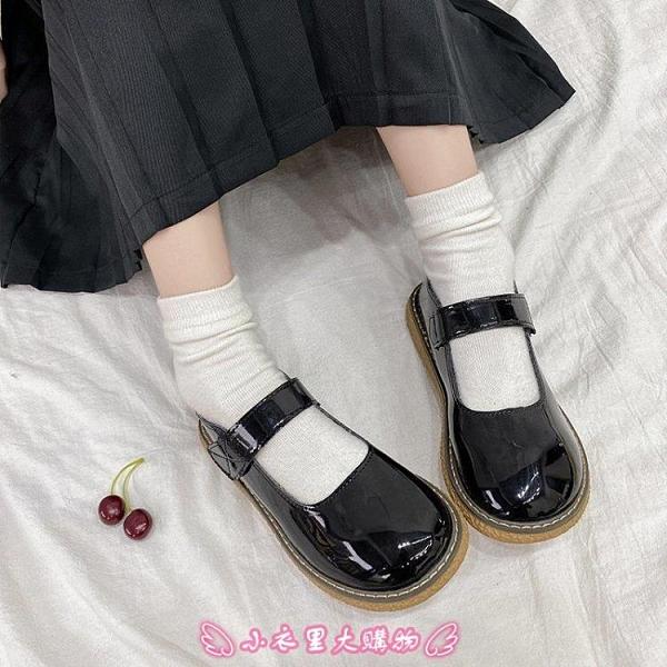 娃娃鞋 英倫風小皮鞋日系圓頭女學生百搭瑪麗珍鞋平底JK鞋子制服鞋大頭鞋 - 小衣里大購物