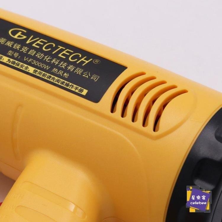 熱風槍 工業貼膜烤槍小型調溫電熱風機熱風筒大功率手持烘槍『五金用品』220V