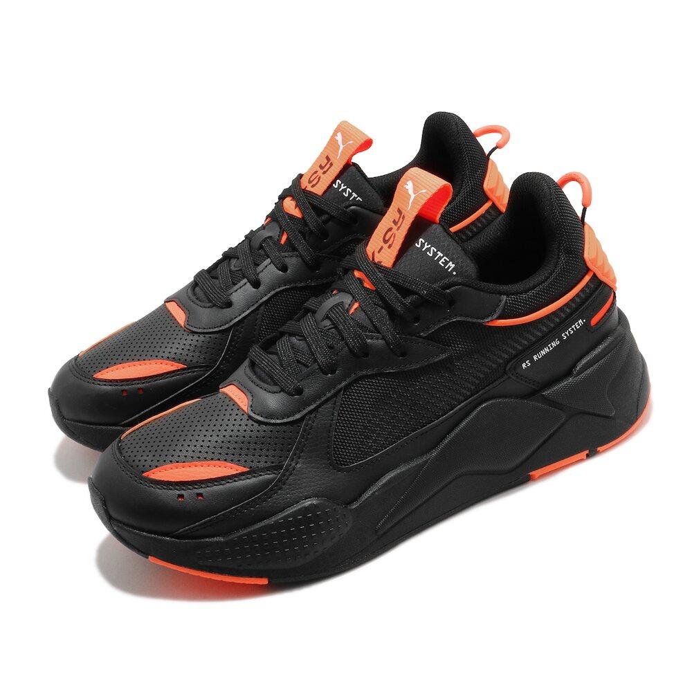PUMA 休閒鞋 RS-X Winterized 男女鞋 基本款 舒適 簡約 情侶穿搭 球鞋 黑 橘 [37052205]