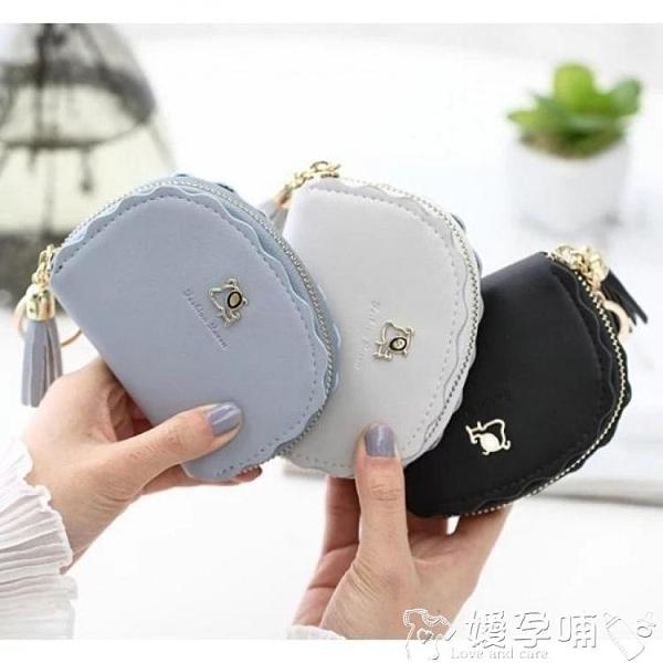 零錢包流蘇卡包女式韓國可愛個性迷你多卡位小清新大容量手包簡約零錢包 嬡孕哺