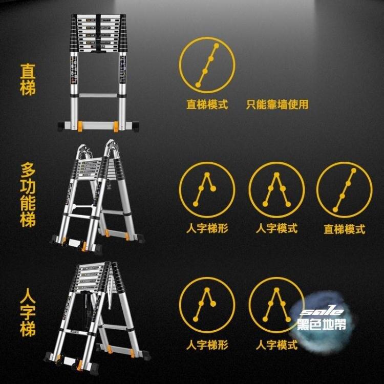 折疊梯 鋁合金伸縮梯加厚直梯單面梯折疊一人字升降工程樓梯便攜家用梯子T【年終尾牙 交換禮物】