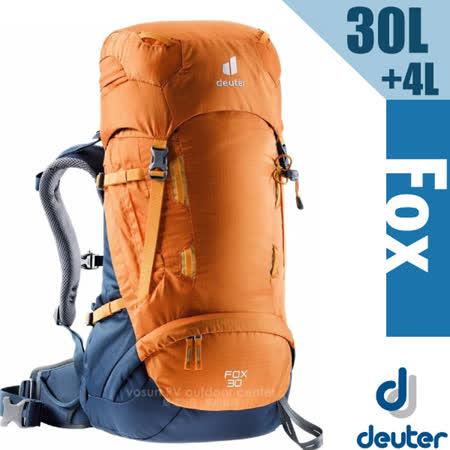 【德國 Deuter】Fox 30+4L 專業輕量拔熱透氣背包(大容量設計+Vari Quick速調肩帶系統)_3611121 芒果黃/暗藍