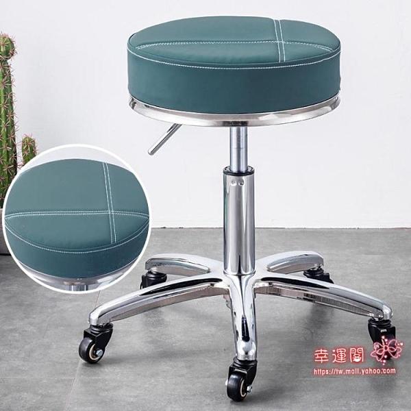 美髮凳 美容凳子滑輪美髮店椅子旋轉升降圓凳理髮店大工凳美甲美容院專用T