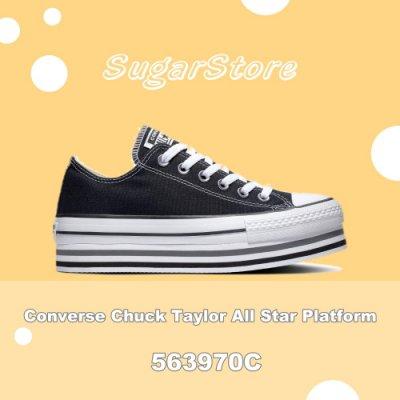 SugarStore - Converse All Star Ox Lift 黑色 增高5公分 厚底 563970C