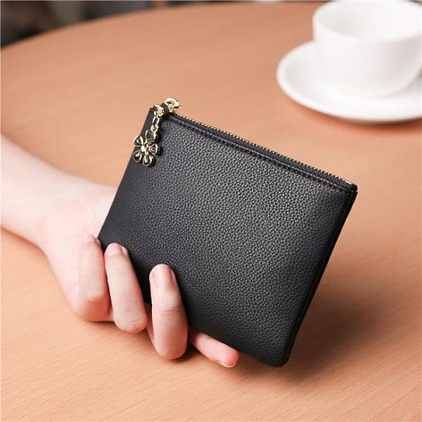 錢包 耐磨細膩手感短款女士拉鏈卡包公交卡包硬幣薄款迷你軟皮小零錢包【快速出貨八折下殺】