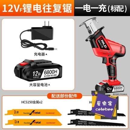 電鋸 鋰電往復鋸充電式小電鋸馬刀鋸家用小型大功率戶外手持伐木鋰電鋸