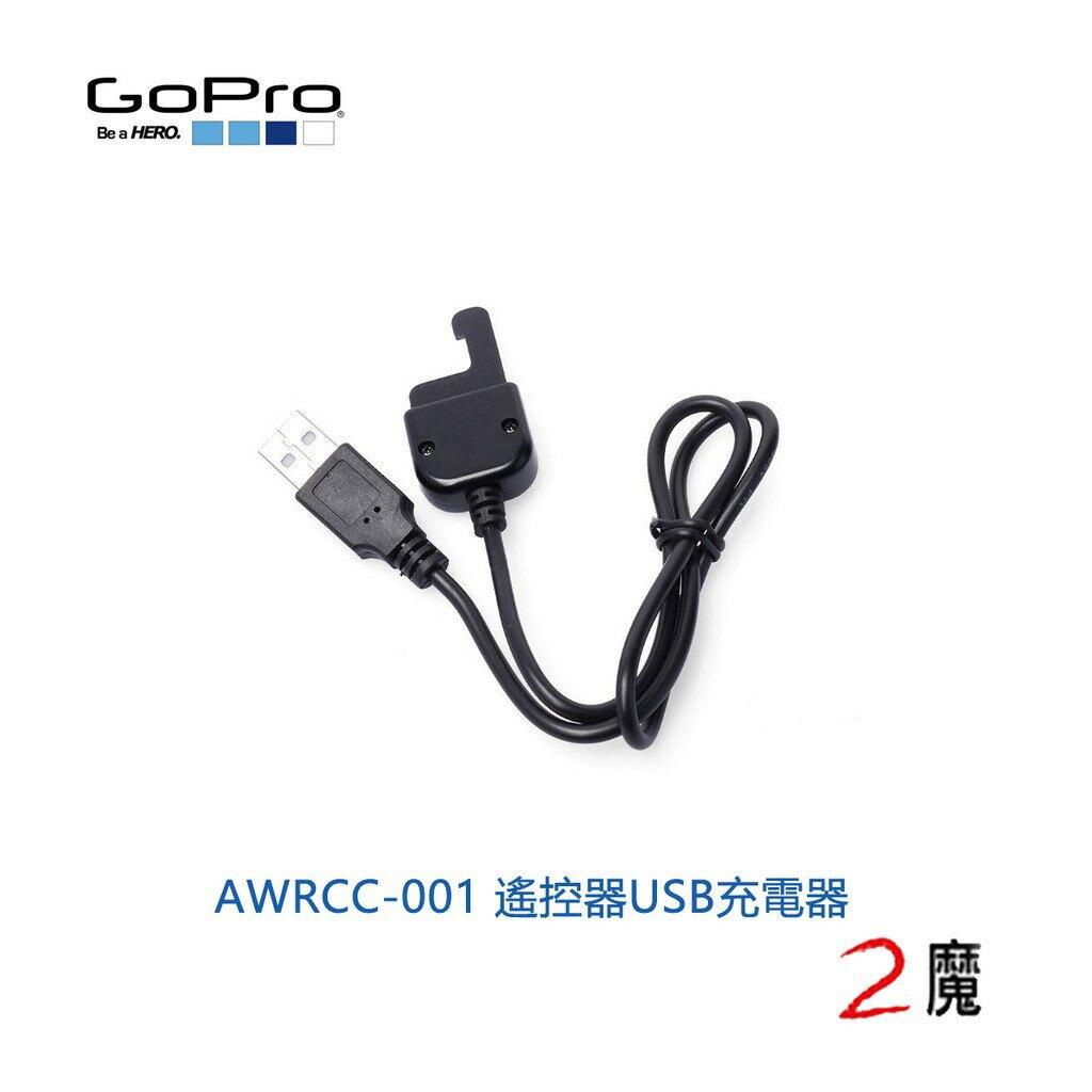 GoPro AWRCC-001 遙控器USB充電器 (36)用於 GoPro Wi-Fi Remote充電 原廠配件