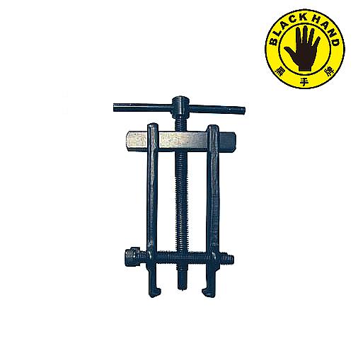 黑手牌BLACK HAND 軸承拔取器 培林拔取器 馬達心軸承 馬達輪 拔卸器 拔軸承 拔輪器 拔取器 拆軸承