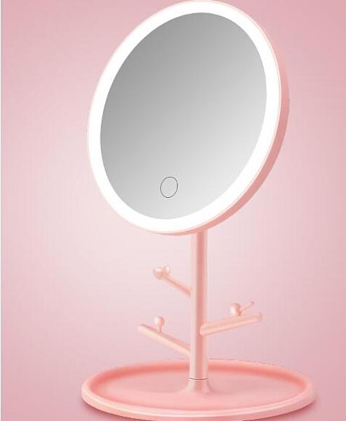 化妝鏡 桌面補光美顏鏡子折疊宿舍學生便攜梳妝鏡【快速出貨八折搶購】