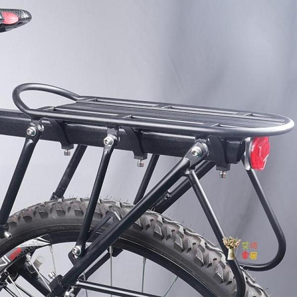 自行車貨架 通用快拆自行車后座架可載人山地車后貨架尾架行李架單車裝備配件T