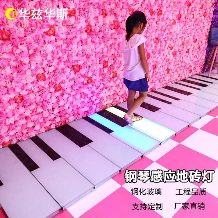 夯貨折扣!感應燈 LED鋼琴感應發聲地板燈抖音樓梯臺階音樂互動地磚發光網紅腳踩燈