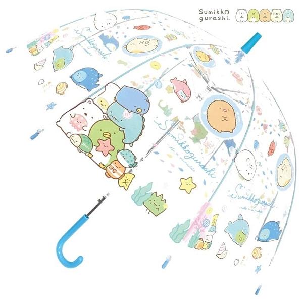 【SAS】SAN-X 角落生物 海洋版 兒童 透明 直立傘/雨傘