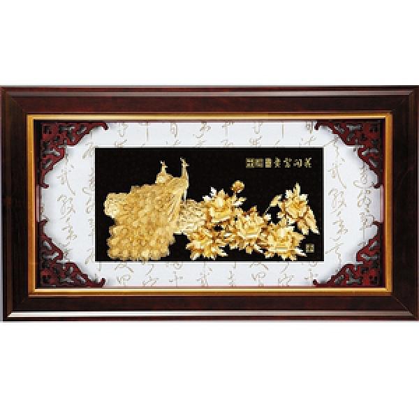 純金*精緻系列*金箔畫 牡丹孔雀【花開富貴】...108x61cm外徑108x61cm
