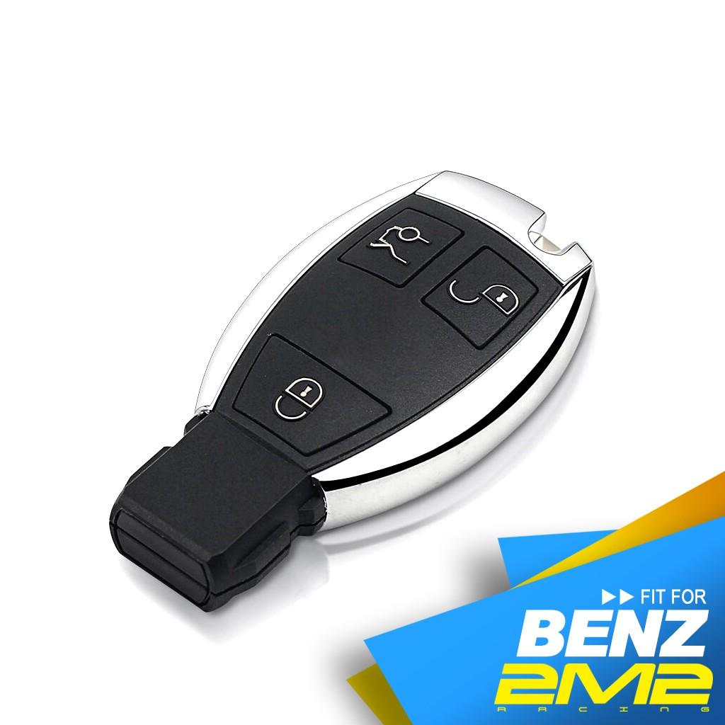 【2M2】2005~2011 BENZ W221 S-Class 賓士汽車 一鍵式啟動 汽車鑰匙 紅外線鑰匙 晶片鎖