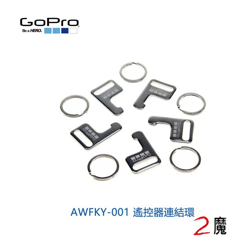 GoPro AWFKY-001 遙控器連結環(35)  原廠配件 公司貨