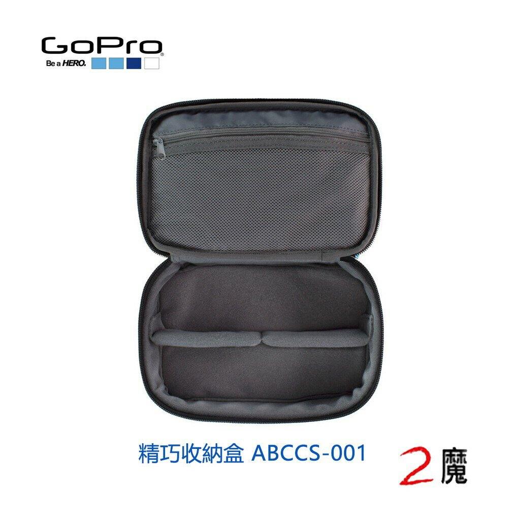 GoPro ABCCS-001 精巧收納盒 7B 方便地將GoPro 攝像機 固定支架和配件都存放 公司貨