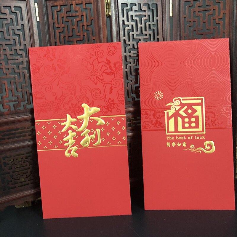 紅包袋 2021牛牛新款觸感紙大號紅包禮盒裝浮雕燙金春節過年利是封【免運下殺】