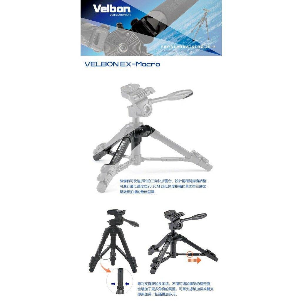 Velbon EX-Macro 三腳架+Swallowv 線控自拍棒套組 -公司貨鋁合金腳管 載重1.5kg 搭配線控