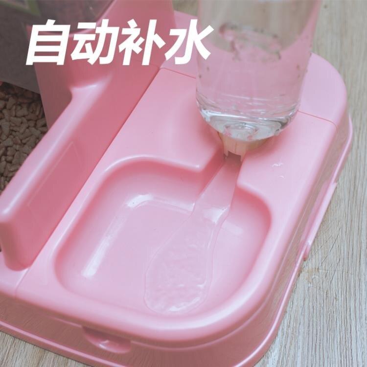 寵物自動飲水器 狗狗自動飲水器餵食器大容量碗飯盆泰迪雙碗狗盆狗碗咪用品【免運下殺】