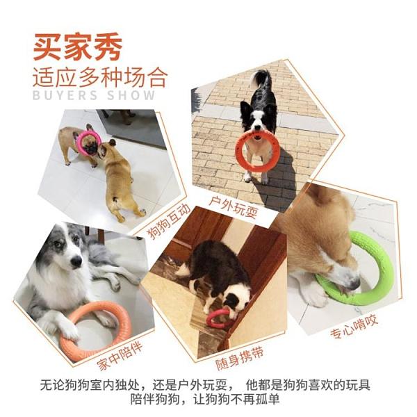 狗狗玩具磨牙棒耐咬狗解悶逗大型犬寵物用品【輕奢時代】