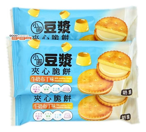 【吉嘉食品】厚毅 小圓豆漿夾心脆餅(牛奶布丁味) 300公克,產地馬來西亞 {CU1491}[#300]