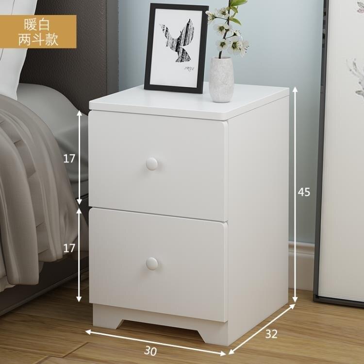 床頭櫃 超窄床頭櫃20/25簡約現代迷你床邊小櫃子簡約臥室小型收納儲物櫃
