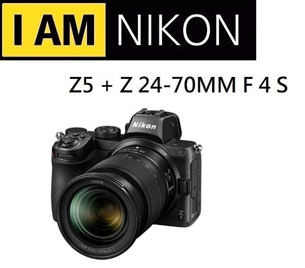 名揚數位 NIKON Z5 24-70mm F4 國祥公司貨 (一次付清) 登錄贈郵政禮卷2千元(01/31)