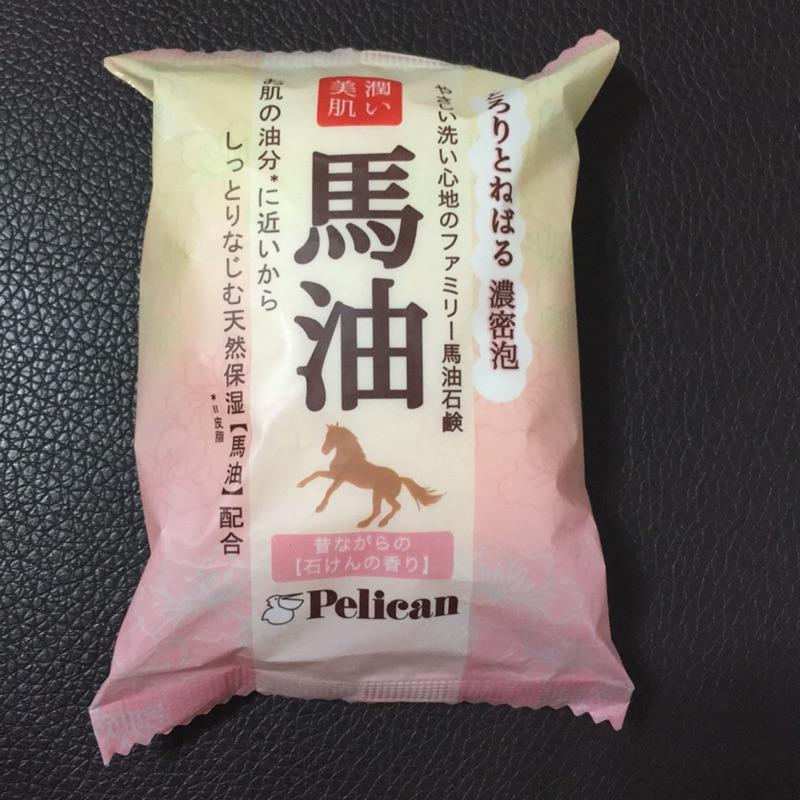 Pelican馬油香皂