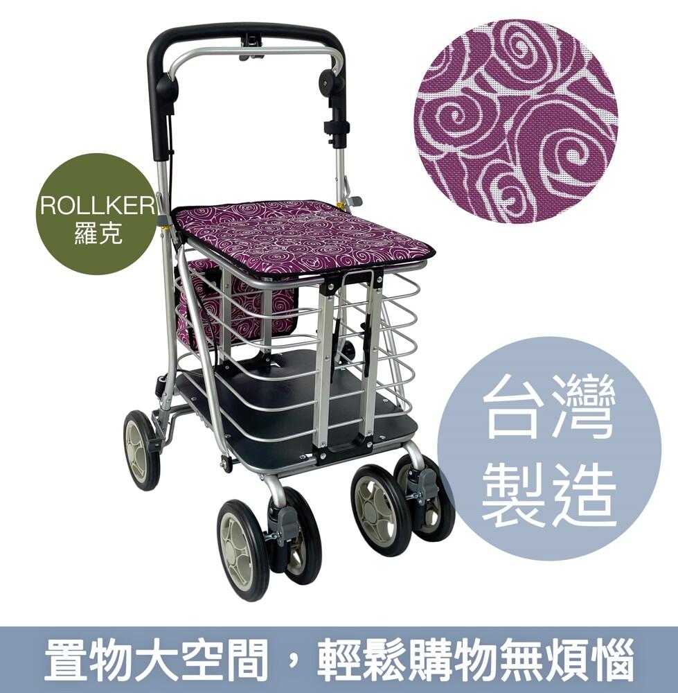 rollker羅克購物車 購物助行車 日本購物車 菜籃車 步行輔助車(no.68)