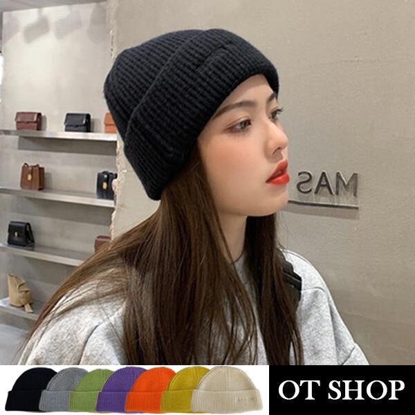 ot shop[現貨]帽子 針織帽 毛帽 套頭帽 護耳帽 純色 秋冬保暖 百搭休閒 c2183