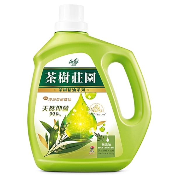 茶樹莊園 濃縮抗菌洗衣精2000g【愛買】