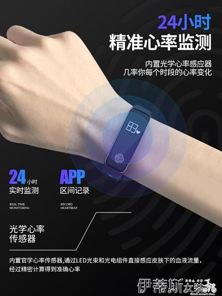 手錶 智慧運動手環觸屏電子手錶女學生多功能健身防水led男中韓版簡約 美物