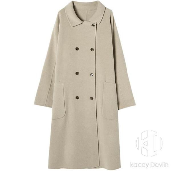中長款雙面呢高支羊毛大衣女冬季毛呢子外套【Kacey Devlin】