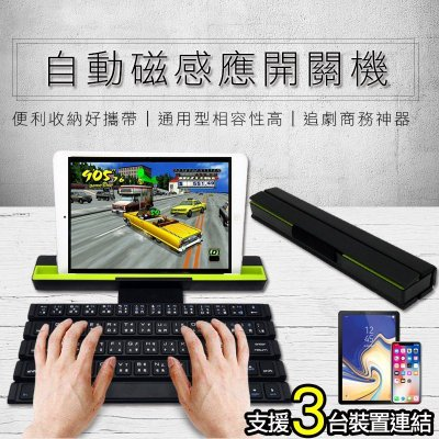 【風雅小舖】R4 捲軸式藍牙鍵盤 標準中文注音 有手機平板卡槽支架