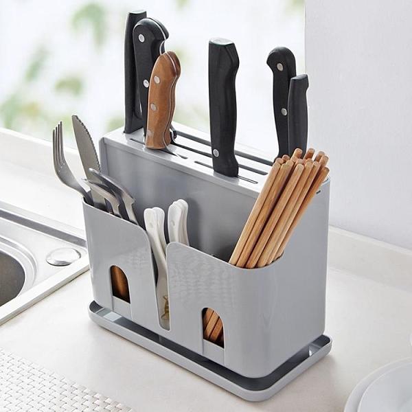 刀架 塑膠廚房插刀置物架筷勺收納架子 刀具架菜刀架刀座 港仔會社