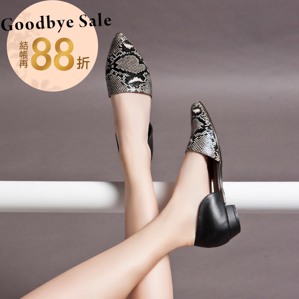 FAIR LADY.優雅小姐Miss Elegant 動物皮紋拼接挖空低跟鞋 黑蛇紋 (502176)