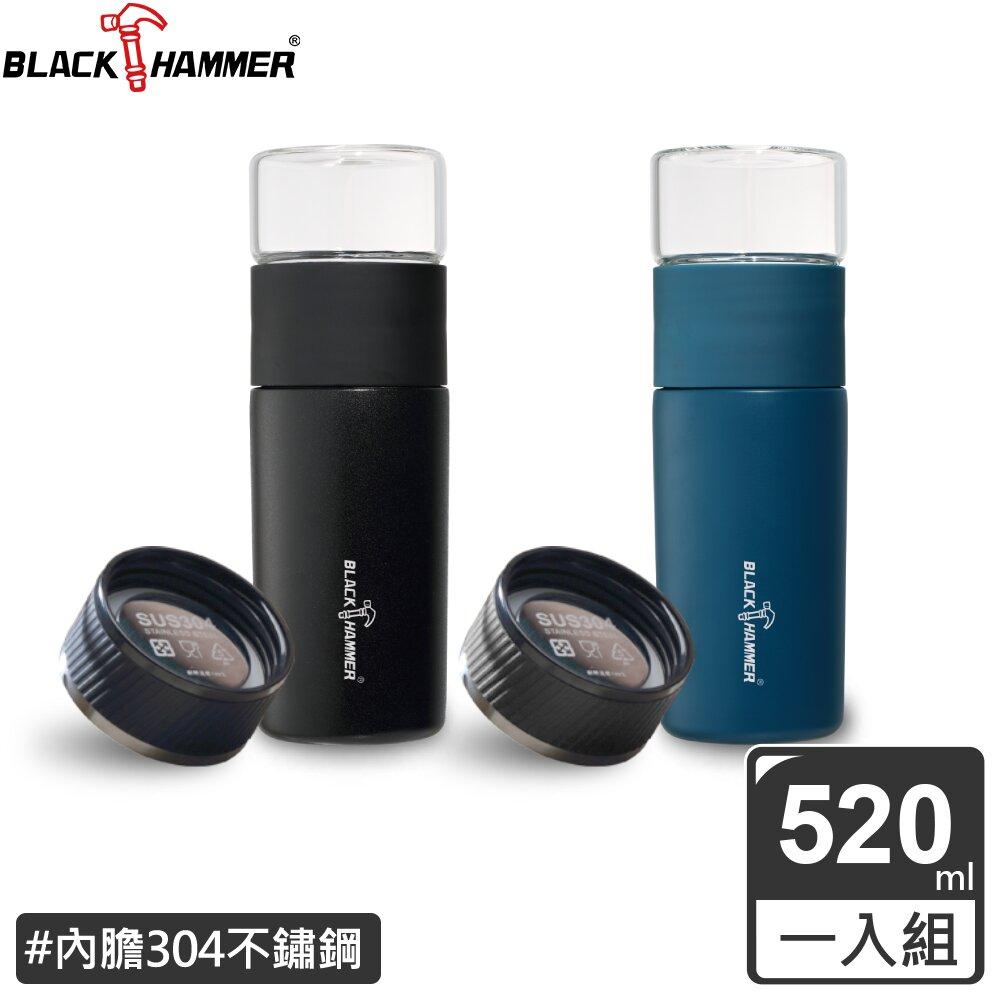 【義大利 BLACK HAMMER】陸羽不鏽鋼真空保溫沖泡杯獨享組-兩色可選