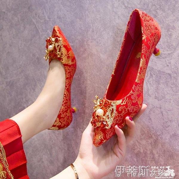婚鞋 婚鞋女2021新款新娘鞋粗跟中式紅色結婚鞋細跟女鞋孕婦低跟秀禾鞋  【618 大促】