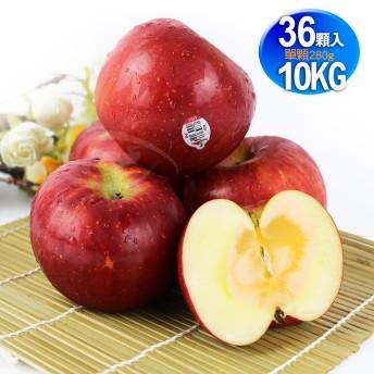 果之家 特選日本青森無蠟蜜蘋果原箱36顆入(單顆280g共10公斤)
