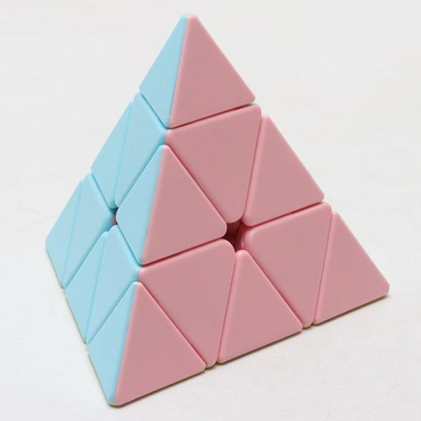 魔方 馬卡龍三角魔方 金字塔三階異形實色 兒童趣味智力動手腦益智玩具【快速出貨八折下殺】