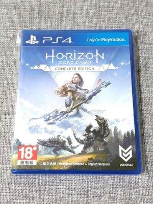 【兩件免運?】PS4 地平線 期待黎明 完全版/完整版 有特典 Horizon Zero Dawn 中文版 可面交 遊戲片