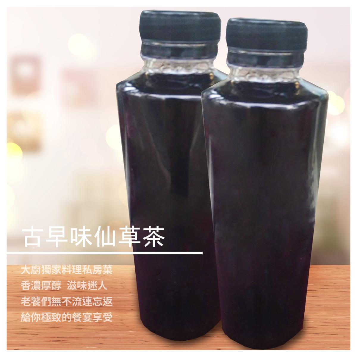 【鴨血達人】古早味仙草茶 低糖/無糖