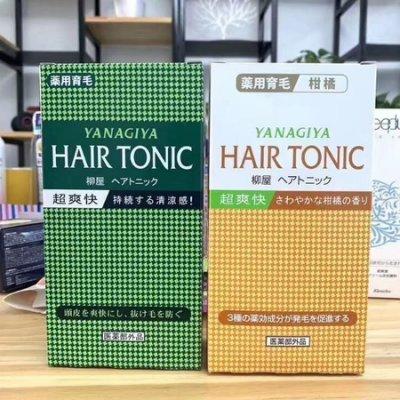 【超惠】兩件免運 現貨 日本柳屋YANAGIYA HAIR TONIC 生髮液 髮根營養液 育髮防脫柳屋營養液240ml