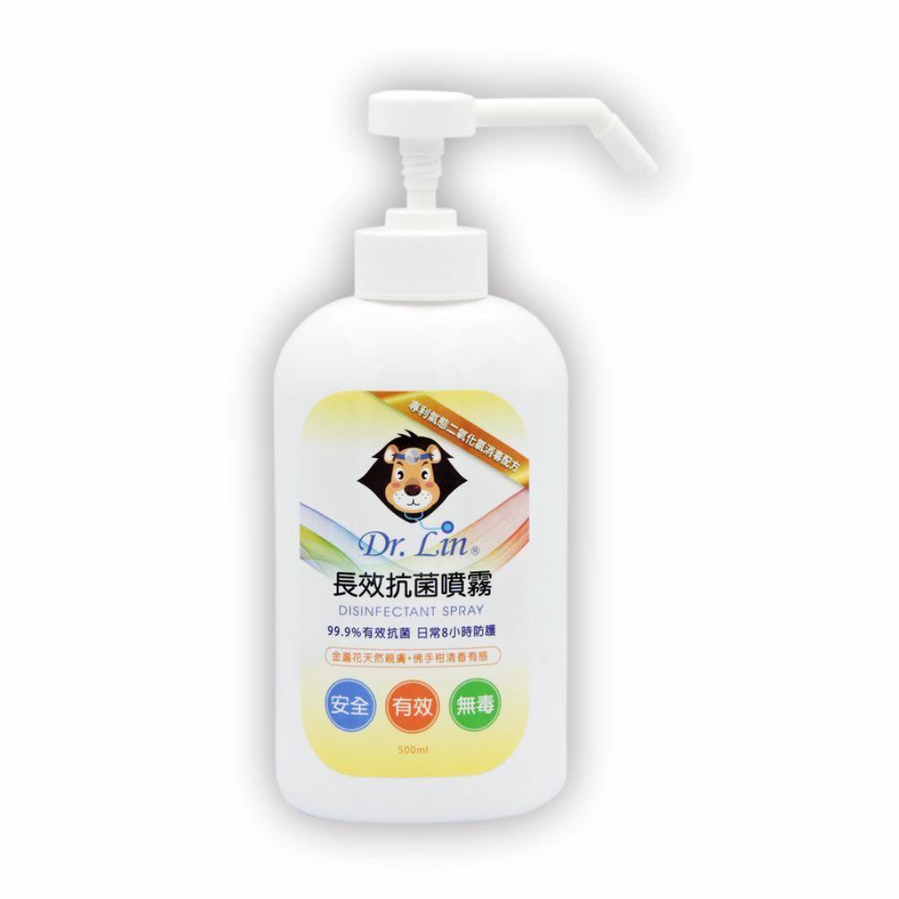 Dr.Lin抗菌噴霧500ml(佛手柑)