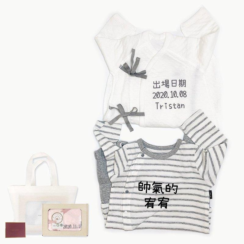 禮盒|免費改字 日本有機空氣棉 新生兒成長禮盒 彌月禮物 滿月