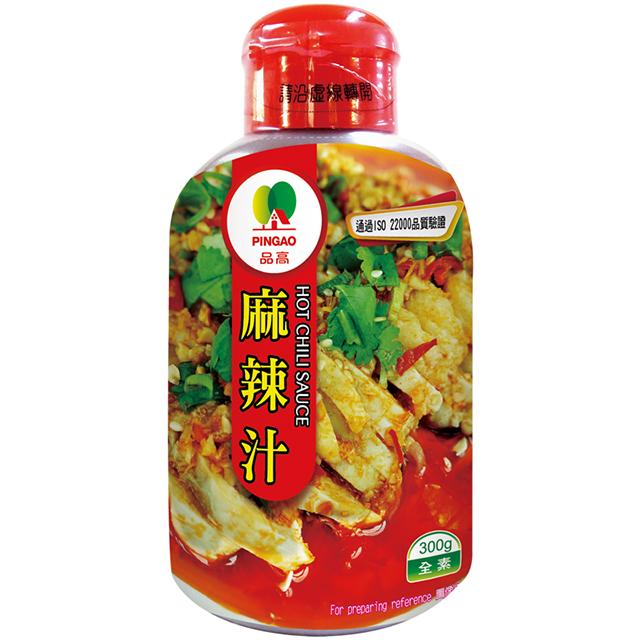 麻辣汁 300g(素)